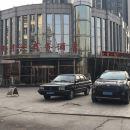 遵化日月興商務酒店(原天沅商務酒店開元店)