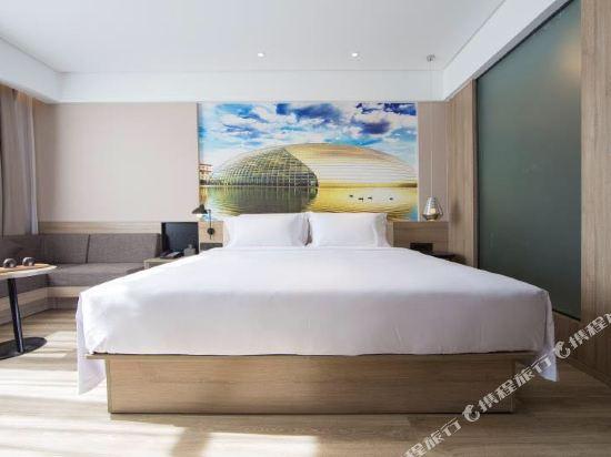 北京花鄉新天壇亞朵酒店(Atour Hotel Beiijng Huaxiang New Temple of Heaven)高級大床房