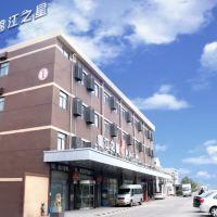 錦江之星(上海浦東機場鎮店)酒店預訂