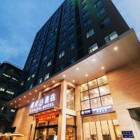 桐舍酒店(廣州火車站店)酒店預訂