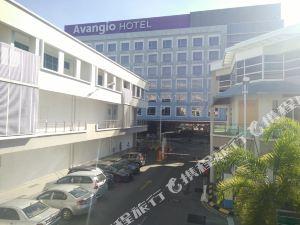 雅高亞範格洛酒店(Avangio Hotel Kota Kinabalu Managed by Accor)