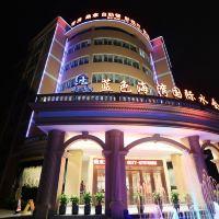 永嘉藍色海灣國際酒店酒店預訂
