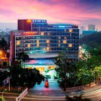 珠海嘉麗城景酒店酒店預訂