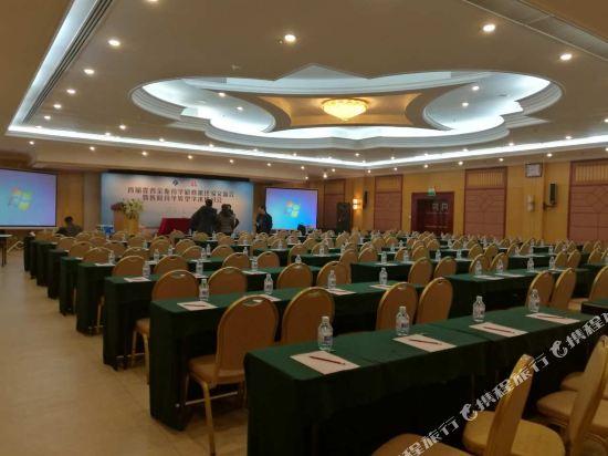 北京外國專家大廈(Foreign Experts Building)多功能廳