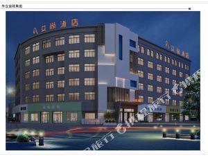 世紀星連鎖艾尚酒店(商丘市政府店)
