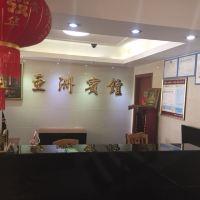 深圳亞洲賓館酒店預訂