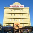 皇家假日酒店