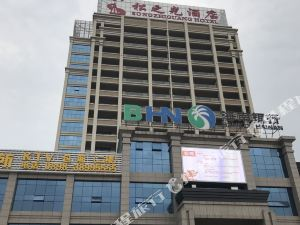 昌江松之光酒店