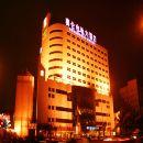 海南賽侖吉地大酒店