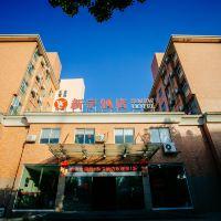 新宇酒店(杭州黃龍店)酒店預訂