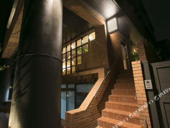 嵐山西超豪華公寓式酒店(The GrandWest Arashiyama)公共區域