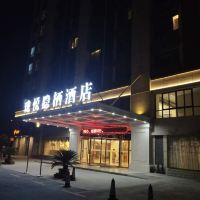瓏悅隱棲酒店(杭州轉塘美院店)酒店預訂