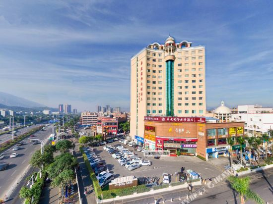 Landmark International Hotel (Zhuhai Gongbei Port)