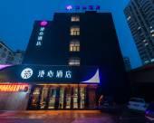 漫心上海徐家彙酒店
