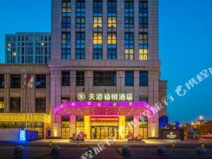 餘姚天港禧悅酒店