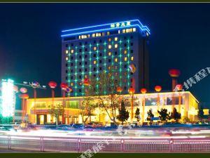水邑·柏青酒店(菏澤中華路店)
