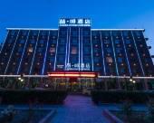 喆啡酒店(天津火車站金獅橋地鐵站店)