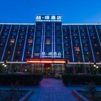 喆啡酒店(天津火車站金獅橋地鐵站店)酒店預訂