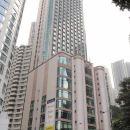 香港麥當勞道貳號酒店(Two MacDonnell Road)