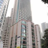 香港麥當勞道貳號酒店酒店預訂