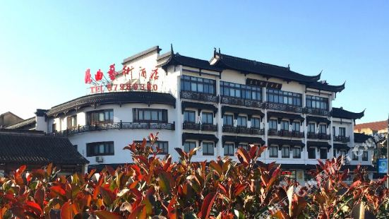 7 Days Inn (Kunshan Yangcheng Lake Scenic Area)