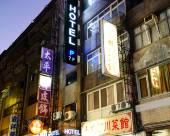 台北金帥商務飯店