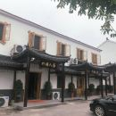 天目湖竹塘人家民宿(Zhutang Renjia Hostel)