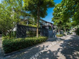 青城山隱廬·問月度假別墅
