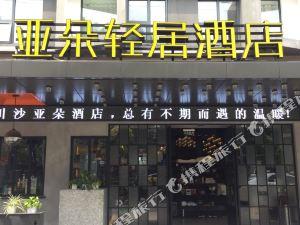 上海浦東機場川沙亞朵輕居酒店