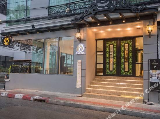 阿斯匹拉G素坤逸33號酒店