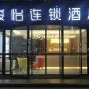 駿怡連鎖酒店(廣州花都廣百店)(原麗晶國際公寓)