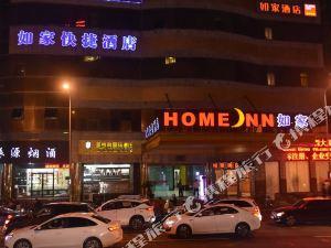 如家(上海鎮坪路地鐵站店)(Home Inn (Shanghai Zhenping Road Metro Station))