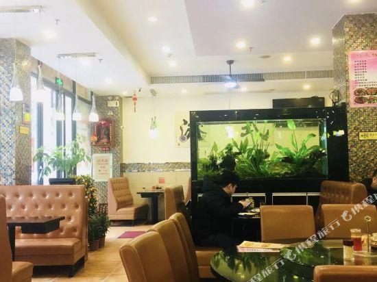 珠海鳳凰谷假日酒店(Phoenix Valley Holiday hotel)中餐廳