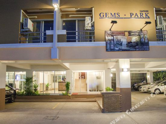 曼谷寶石園公寓酒店(Gems Park Apartment Bangkok)