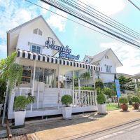 瓦妮達復古家庭旅館酒店預訂