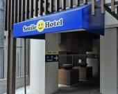博多微笑酒店