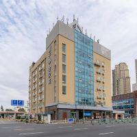 漢庭酒店(上海東安路二店)酒店預訂