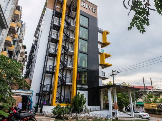 清邁海弗酒店(The Hive Chiang Mai Hotel)