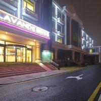 麗楓酒店(北京亦莊開發區東區店)(原香葉麗景大酒店)酒店預訂