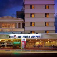 吉隆坡唐人街瑞園酒店酒店預訂