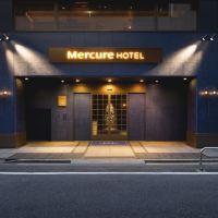 東京銀座美居酒店酒店預訂