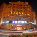 優程酒店(百色高鐵站店)(原聯誼大酒店)