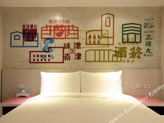 台北禾順商旅(Your Hotel)標準雙人房(無窗)