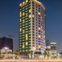 喜普樂吉酒店首爾東大門酒店預訂