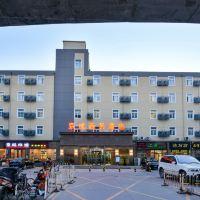京成商務酒店(北京十里河地鐵站店)酒店預訂