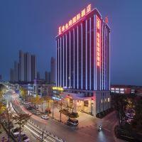 維也納國際酒店(重慶魚復工業園店)酒店預訂
