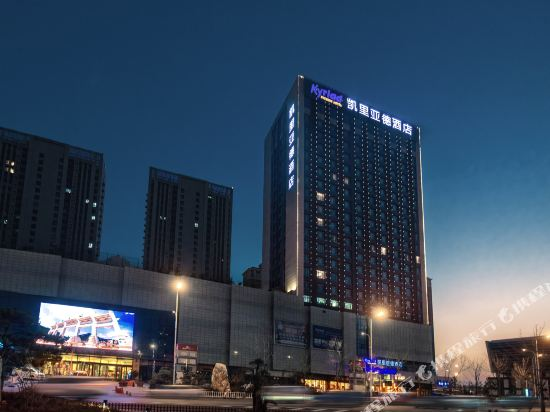 Kyriad Marvelous Hotel (Weihai High-speed Railway Station)