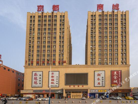 小熊短租公寓(聊城南外环路店)