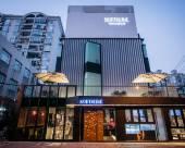 Northline上海諾逸承品酒店