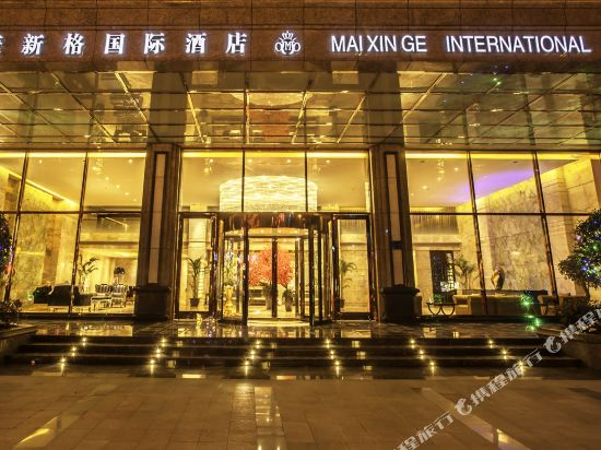 Maixinge International Hotel